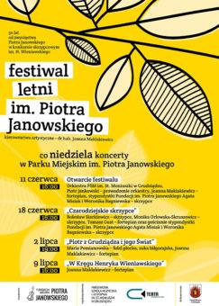 Festiwal Letni im. P. Janowskiego